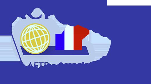 ACI France AFTB